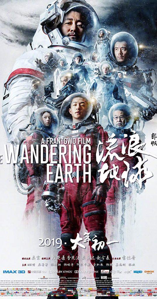 THE WANDERING EARTH Netflix 538x1024 - THE WANDERING EARTH - Filme épico de ficção científica chinês é adicionado ao catálogo da Netflix