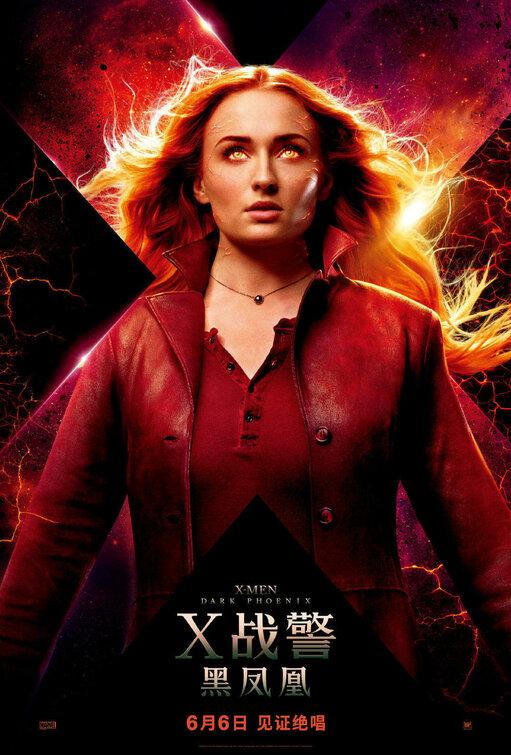 X Men Fenix Negra Sophie Turner - X-Men - Fênix Negra | Jean Grey e Fênix em novos posters