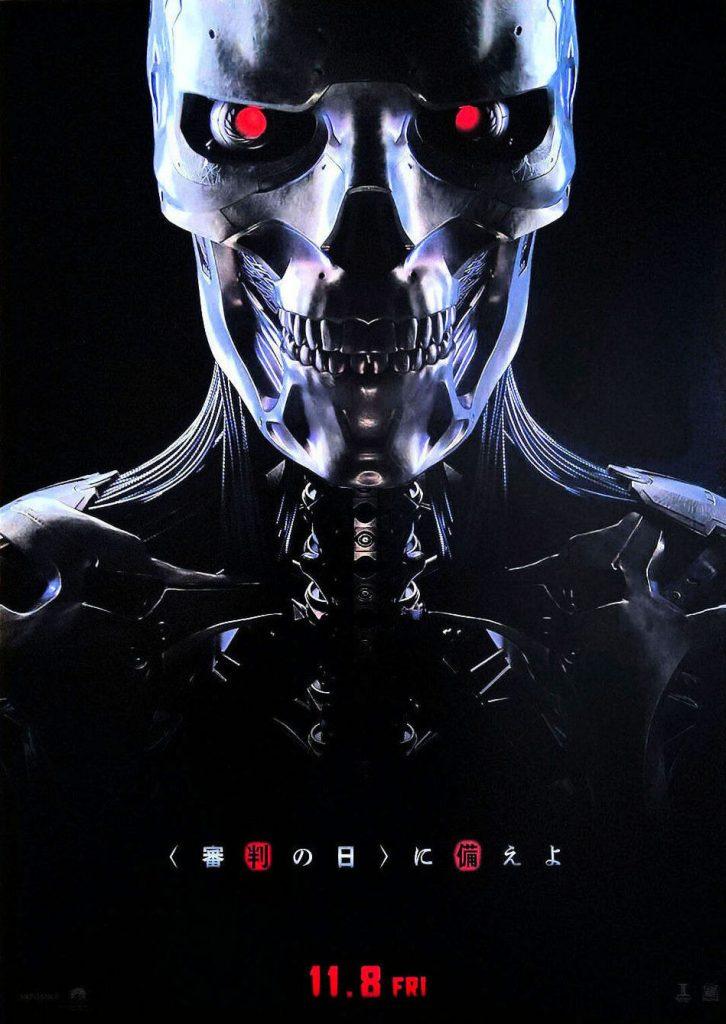O Exterminador do Futuro - Destino Sombrio - Poster Comic-Con San Diego 2019