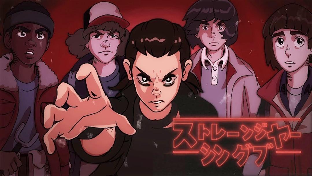 E se Stranger Things fosse um anime dos anos 80?