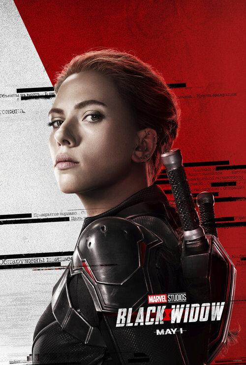 Viúva Negra - Poster Natasha Romanoff