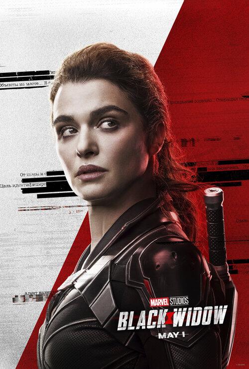 Viúva Negra - Poster Melina Vostokoff