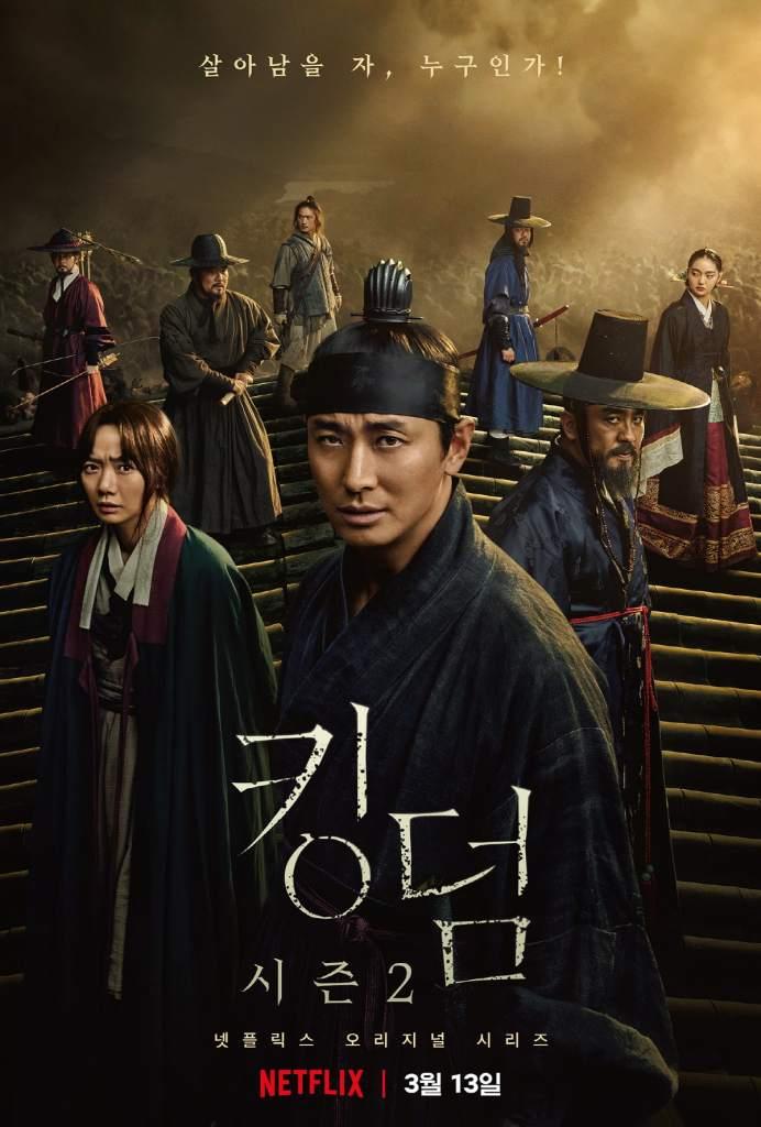 Kingdom - Segunda temporada na Netflix