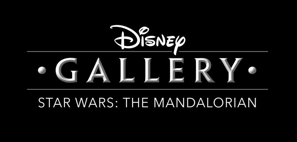 The Disney Gallery: The Mandalorian