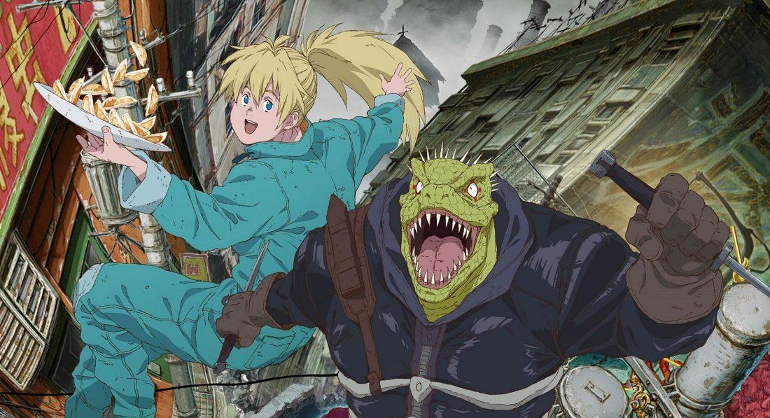 dorohedoro anime netflix 2020 - Dorohedoro | Conheça a primeira temporada da série anime na Netflix