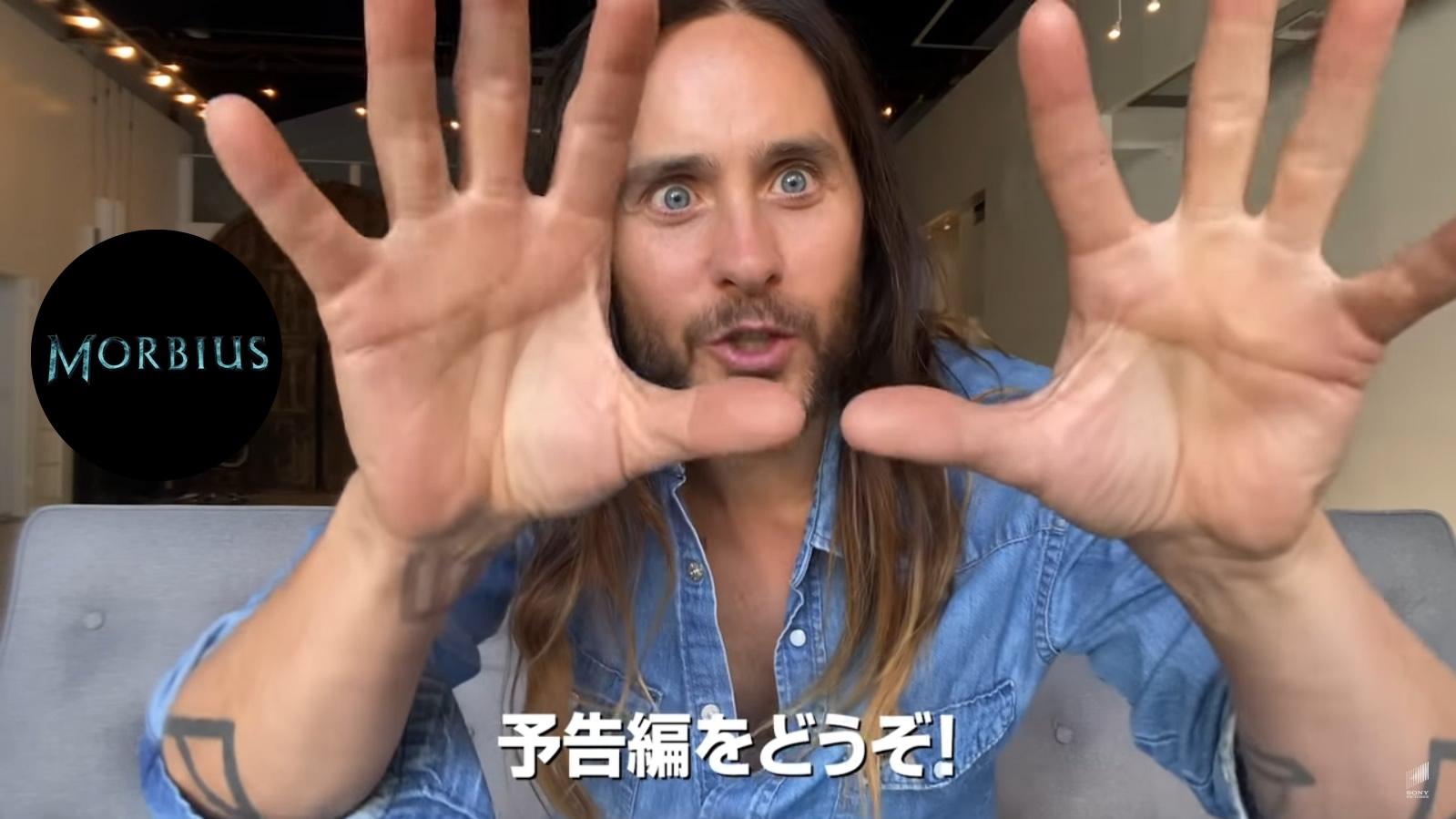 MORBIUS | Sony divulga trailer japonês introdução de Jared Leto