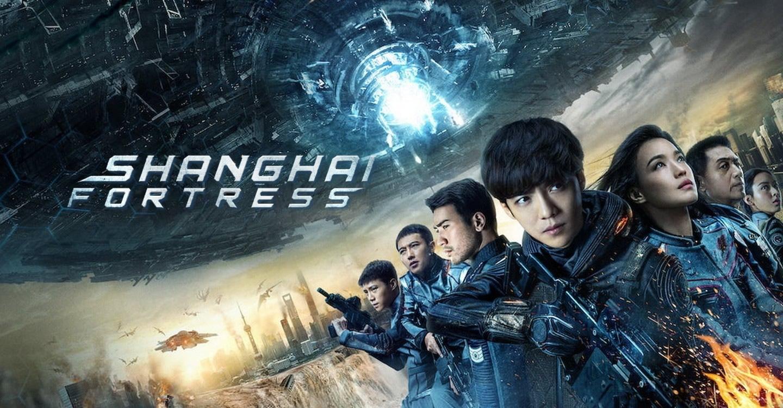 Shanghai Fortress | Filme de ficção científica na Netflix dirigido por Teng Huatao