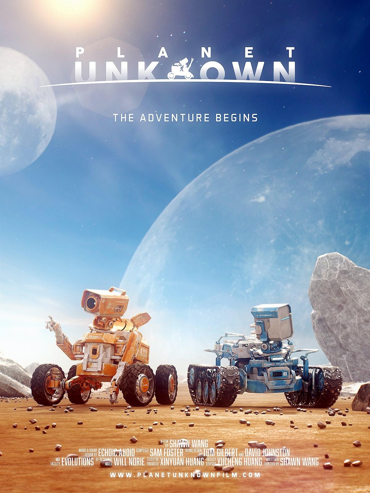 Planeta Desconhecido - Curta-metragem de ficção científica produzido pela DUST