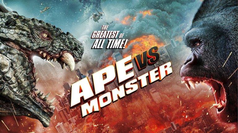 Ape vs Monster | Versão trash de Godzilla vs Kong dos mesmos produtores de Sharknado