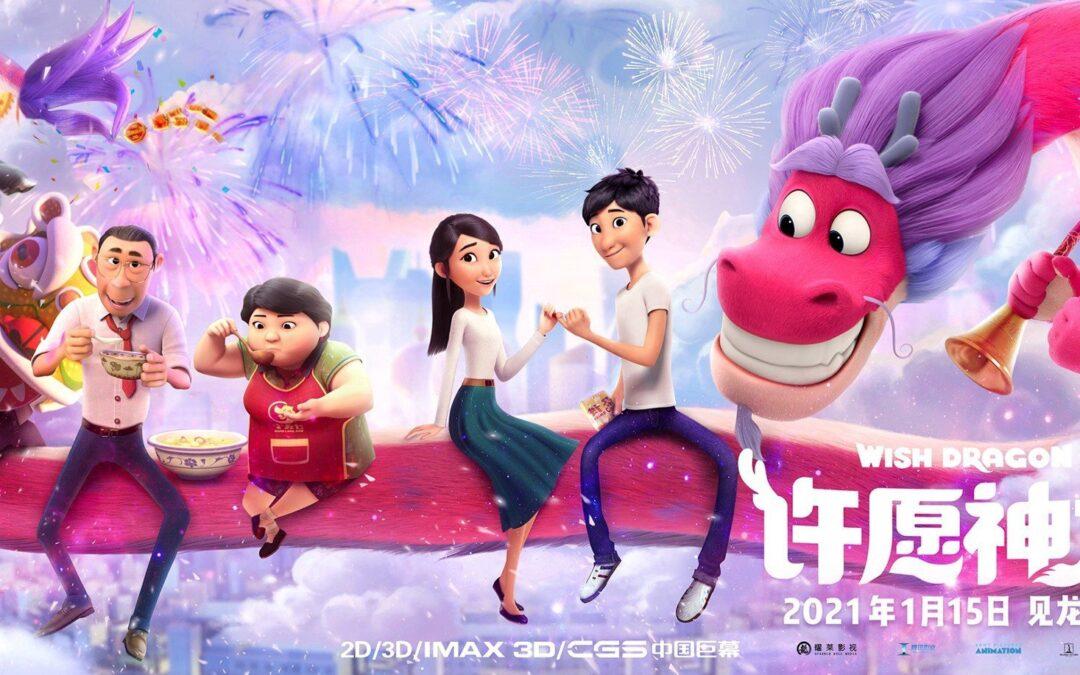WISH DRAGON | Teaser da Animação da Sony Pictures chega à Netflix com data de estreia