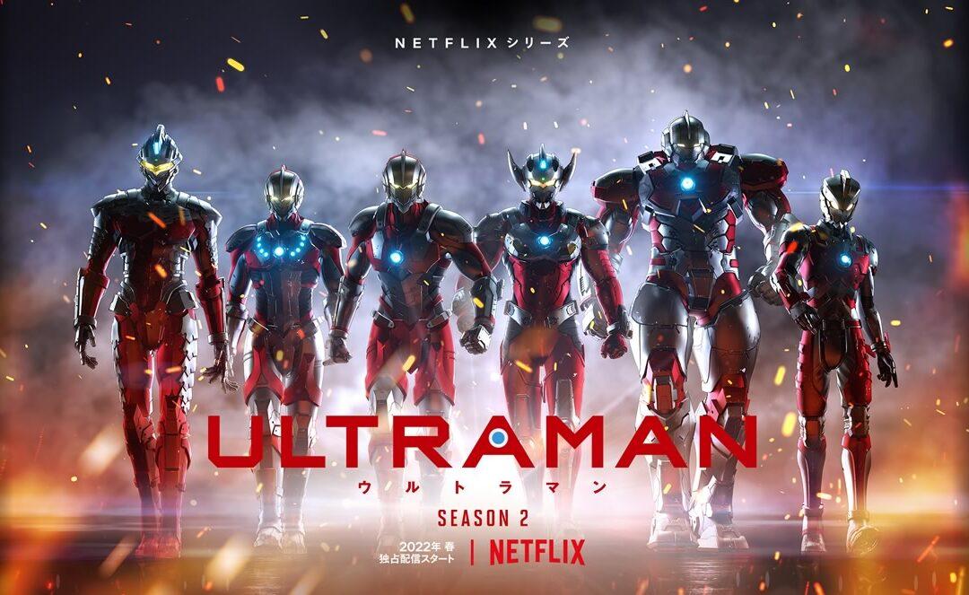 ULTRAMAN   Segunda temporada da série de anime da Netflix é anunciada no evento TUDUM