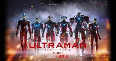 ULTRAMAN | Segunda temporada da série de anime da Netflix é anunciada no evento TUDUM
