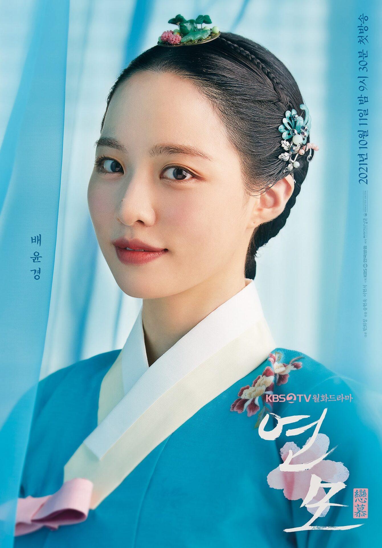 O Rei de Porcelana | Série romântica sul-coreana na Netflix com Park Eun-bin e RoWoon, integrante do grupo de k-pop SF9