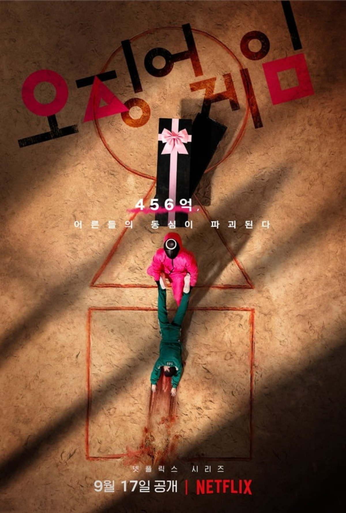 Squid Game | Série Sul-Coreana na Netflix - Round 6 - Sequência, episódios e significado os símbolos