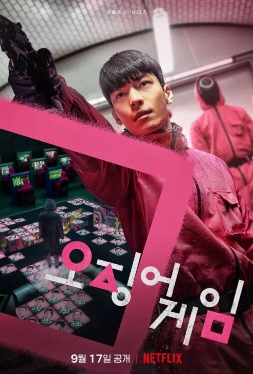 Squid Game Netflix Round 6 serie sul coreana poster1 1 507x750 - Squid Game | Série Sul-Coreana na Netflix - Round 6 - Sequência, episódios e significado os símbolos