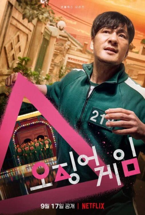 Squid Game Netflix Round 6 serie sul coreana poster2 1 507x750 - Squid Game | Série Sul-Coreana na Netflix - Round 6 - Sequência, episódios e significado os símbolos