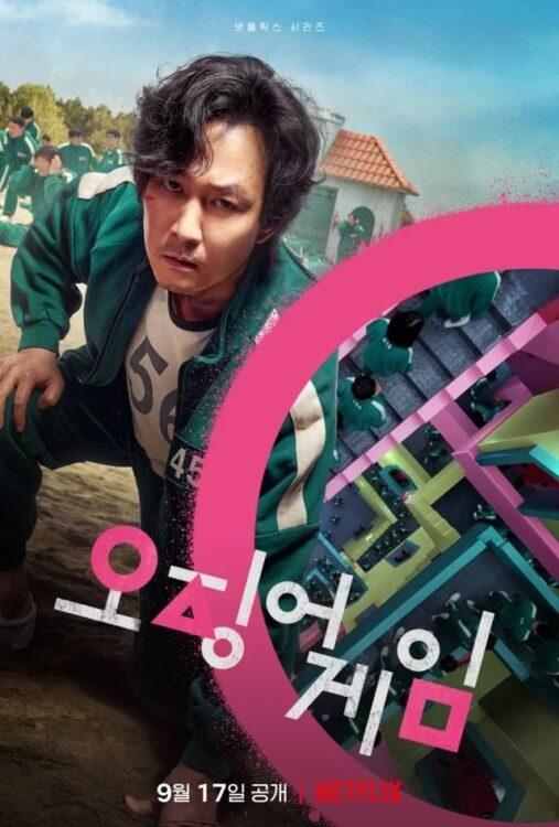 Squid Game Netflix Round 6 serie sul coreana poster3 1 507x750 - Squid Game | Série Sul-Coreana na Netflix - Round 6 - Sequência, episódios e significado os símbolos